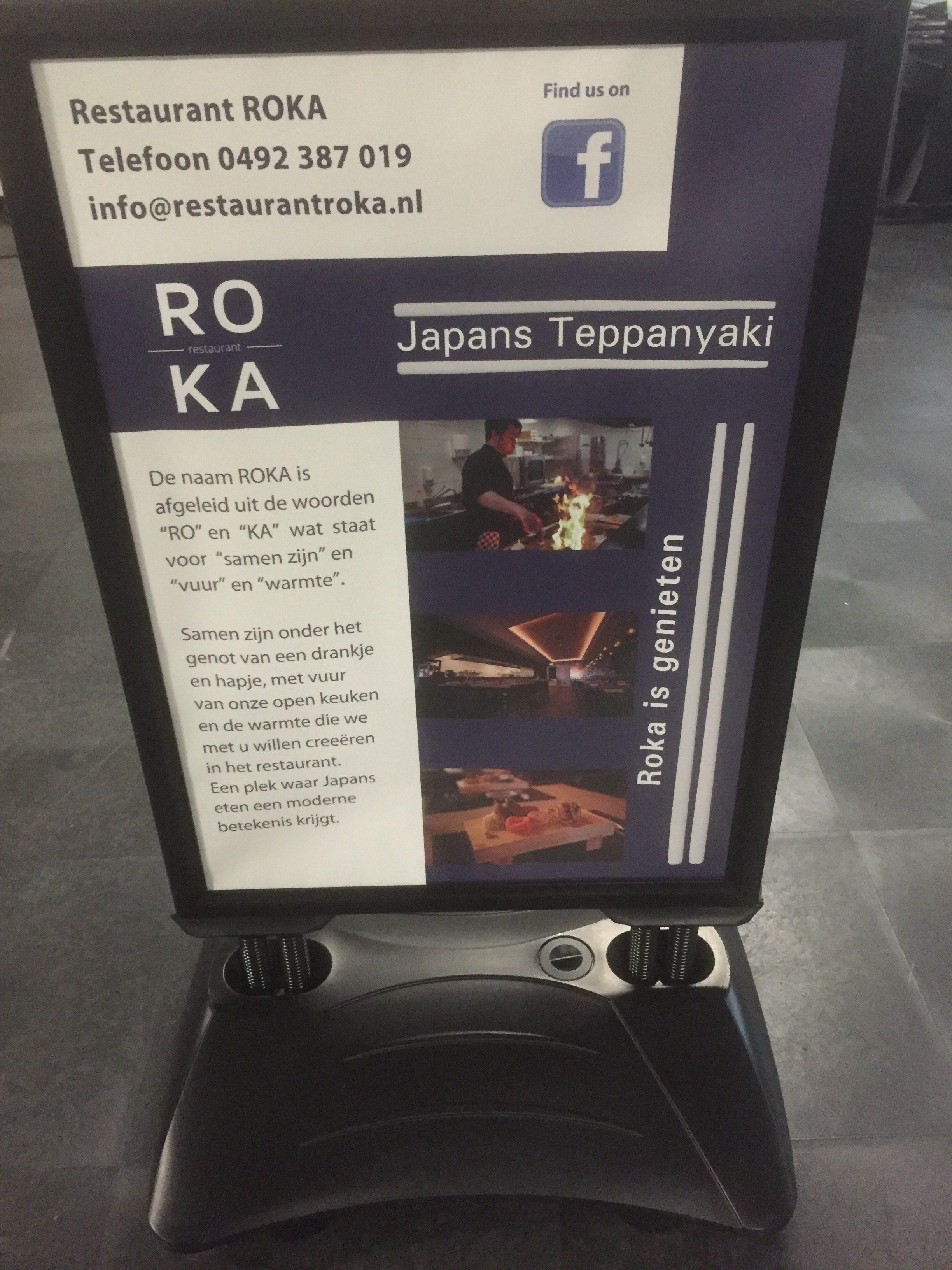 Restaurant Roka